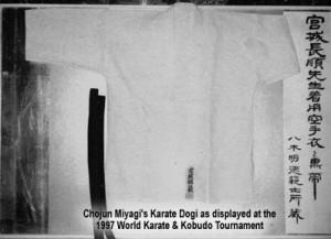 Miyagi Gi