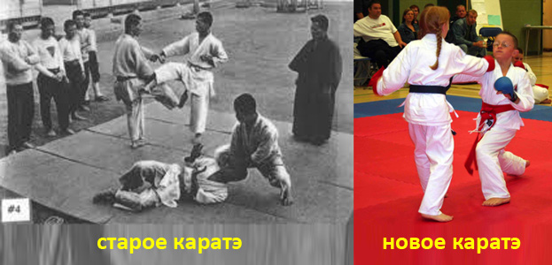 Traditions and sport