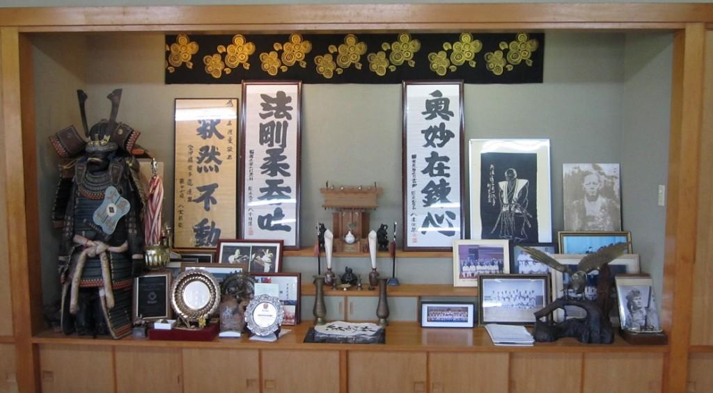 Senaha Dojo Shinzen