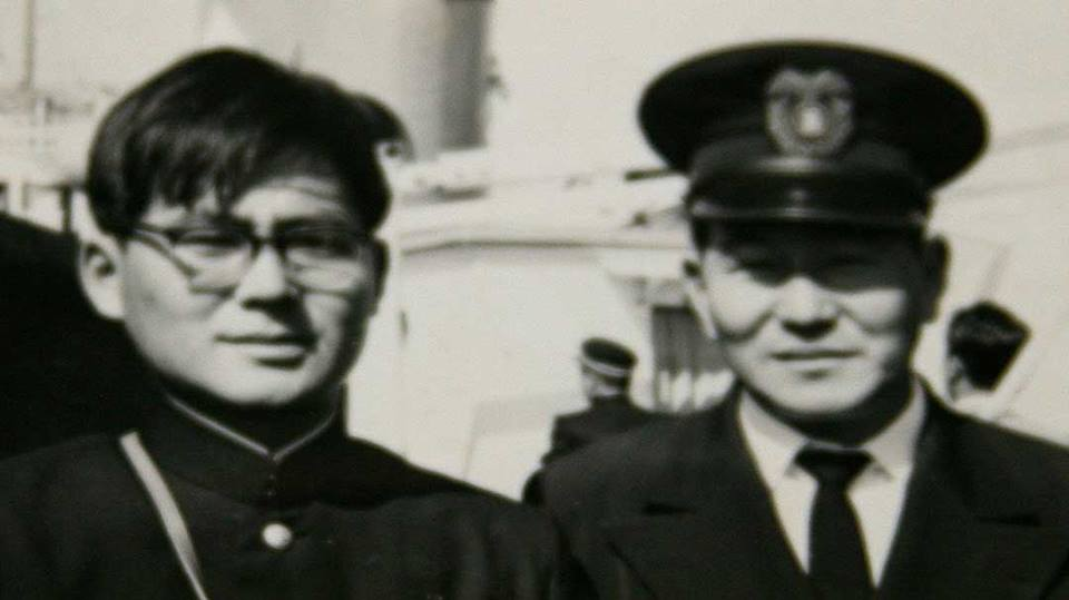 Yagi Policeman