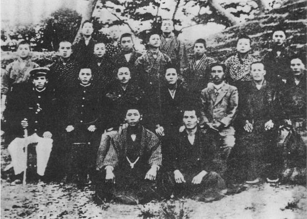 Sakiyama Kenkyu club